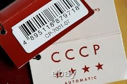 CCCP Sputnik-1 Montre Automatique Homme