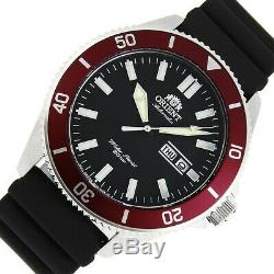 Montre homme automatique Orient Kano Ray III RA-AA0011B Orient automatic divers