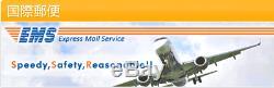 OMEGA Speedmaster 175.0084 Automatique Automatique Homme Montre 609ms Révisée