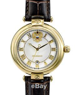 Russe Homme Acier Inoxydable Montre Bracelet Automatique Russian Time President