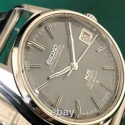 Seiko King 5625-7040 Vintage Hi-Beat Chrono Date Montre Automatique pour Homme